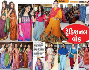 INIFD Ahmedabad – Truly Traditional Fashion Show