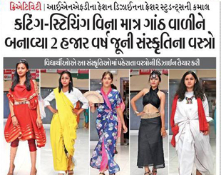 NIFD Ahmedabad – Newspaper Draping Fashion Show