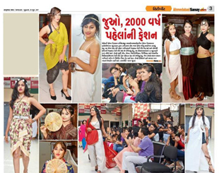 INIFD Ahmedabad – Fashion Show