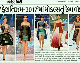 INIFD Ahmedabad – Fashionism 2017