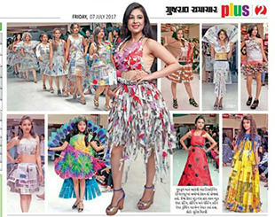 INIFD Ahmedabad – Newspaper Draping Fashion Show