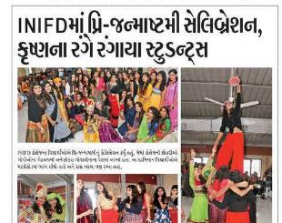 INIFD Ahmedabad – Janmashtami Celebration