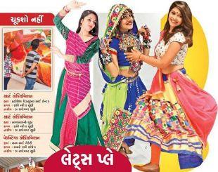 INIFD Ahmedabad – Pre-Navratri Celebration
