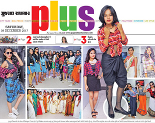 INIFD Ahmedabad – Ramp Walk In Kerela's Style
