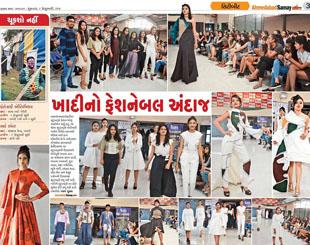Fashion Show Success Celebration
