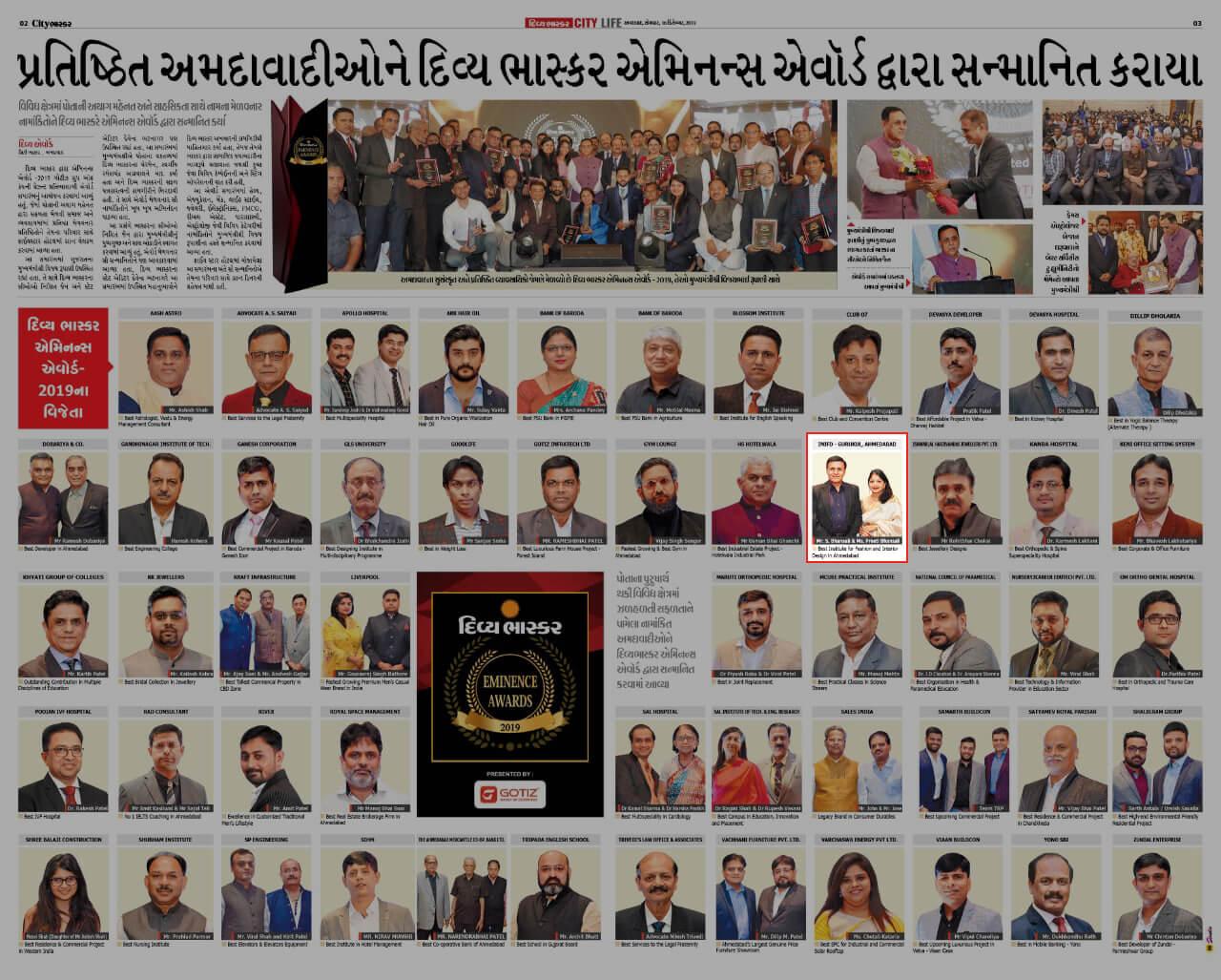 iNIFD Ahmedabad wins Divya Bhaskar Eminence Awards 2019