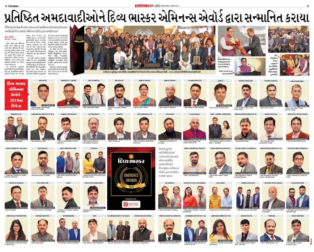 eminence awards 2019