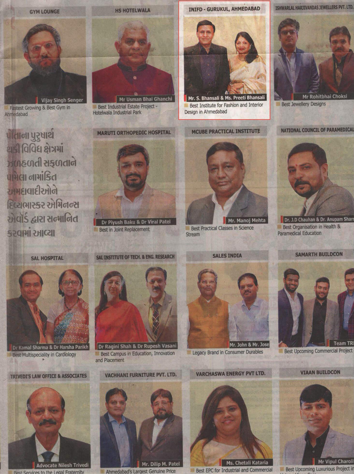 Divya Bhaskar Eminence Awrd Winner 2019
